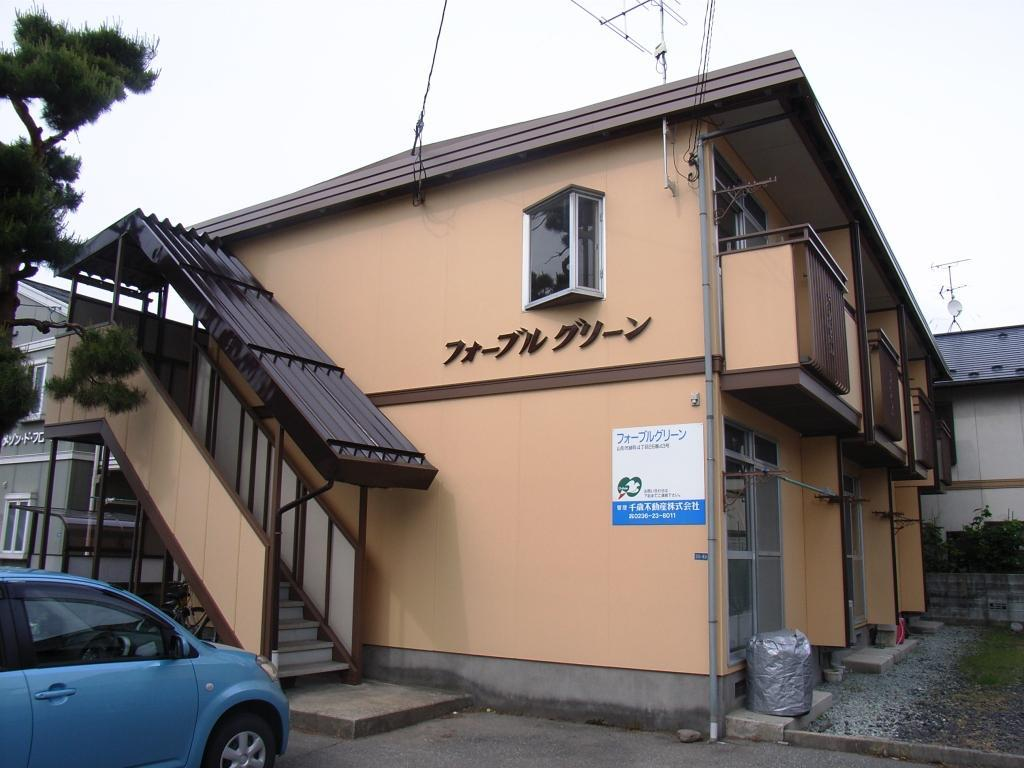 北山形駅 2.9万円