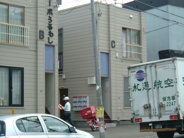 南平岸駅 1.5万円