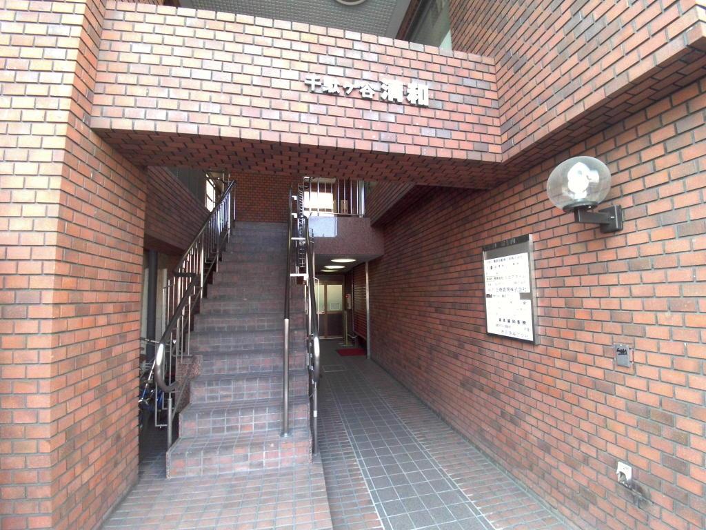 マンション 渋谷区