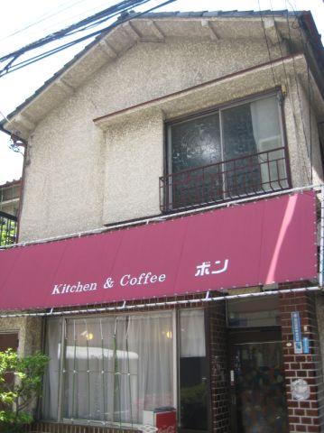 日暮里駅 3.0万円