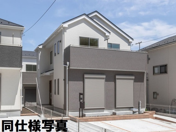 穴川2期 駅3分 地震に強い新築住宅