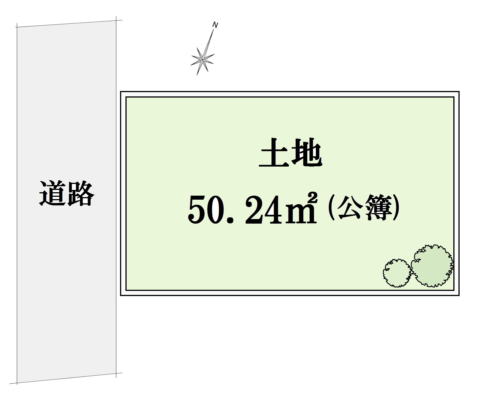 OOIMACHI駅 4分 売地分譲