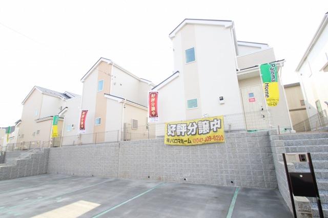 千葉市緑区おゆみ野中央 新築戸建 全4棟 1号棟