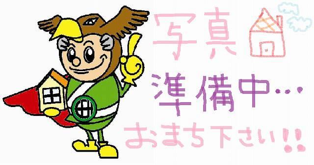 甘木駅 2.8万円