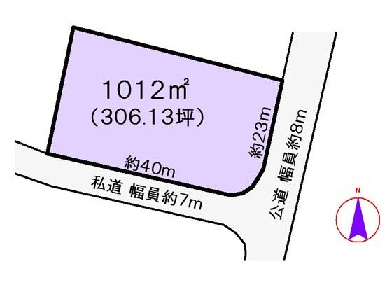 野村別荘地