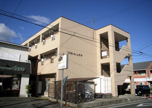 青塚駅 2.9万円