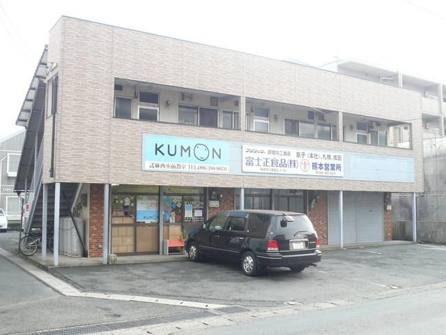 熊本駅 4.5万円