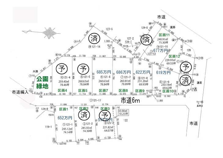さがえ「エコタウン緑町」  区画7