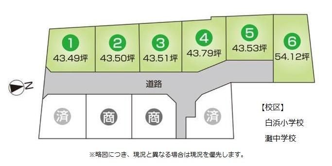 売土地/白浜の宮駅姫路市白浜町 4号地