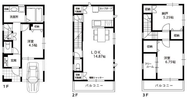 一戸建て 神戸市垂水区