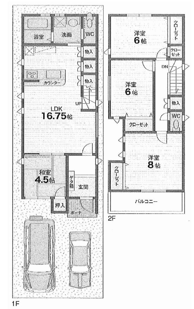 西川二丁目新築戸建 1号地