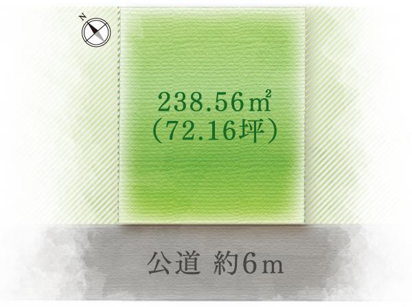 千葉市緑区おゆみ野 土地 鎌取駅