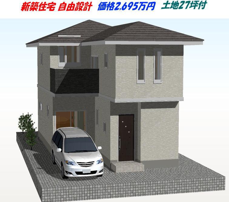 灰塚新築現場