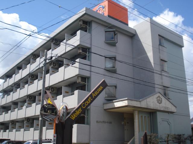 福井駅 1.8万円