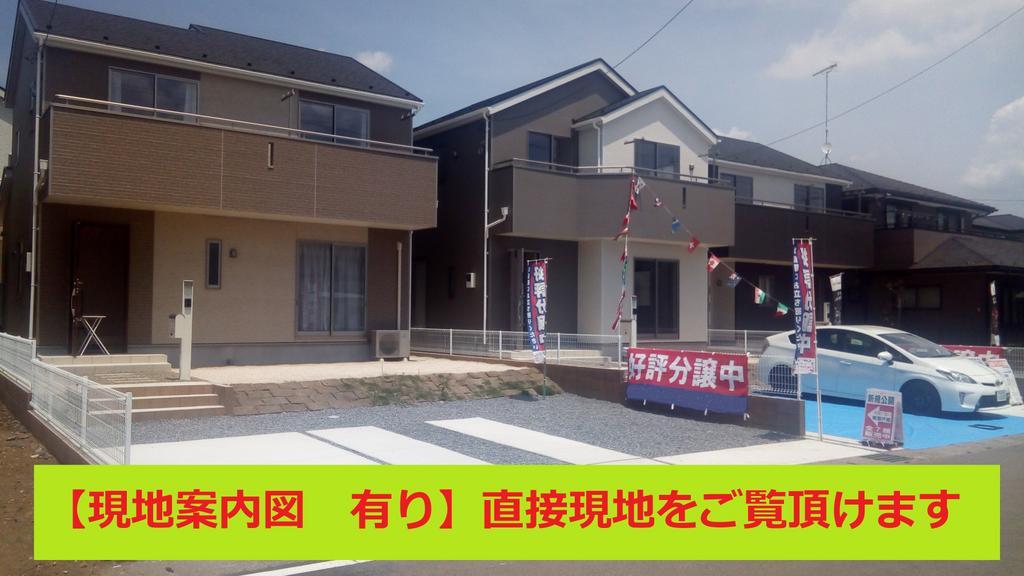 大平町西野田 全7棟 駐車3台 区画整理地内