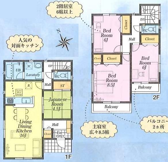 あきる野市伊奈 新築分譲住宅 全11棟 3号棟