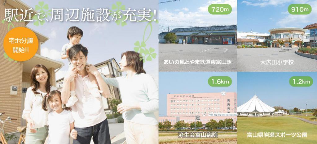 クローバータウン東富山寿町 全18区画 No.14