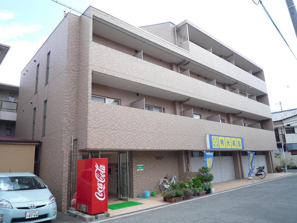 神崎川駅 2.0万円