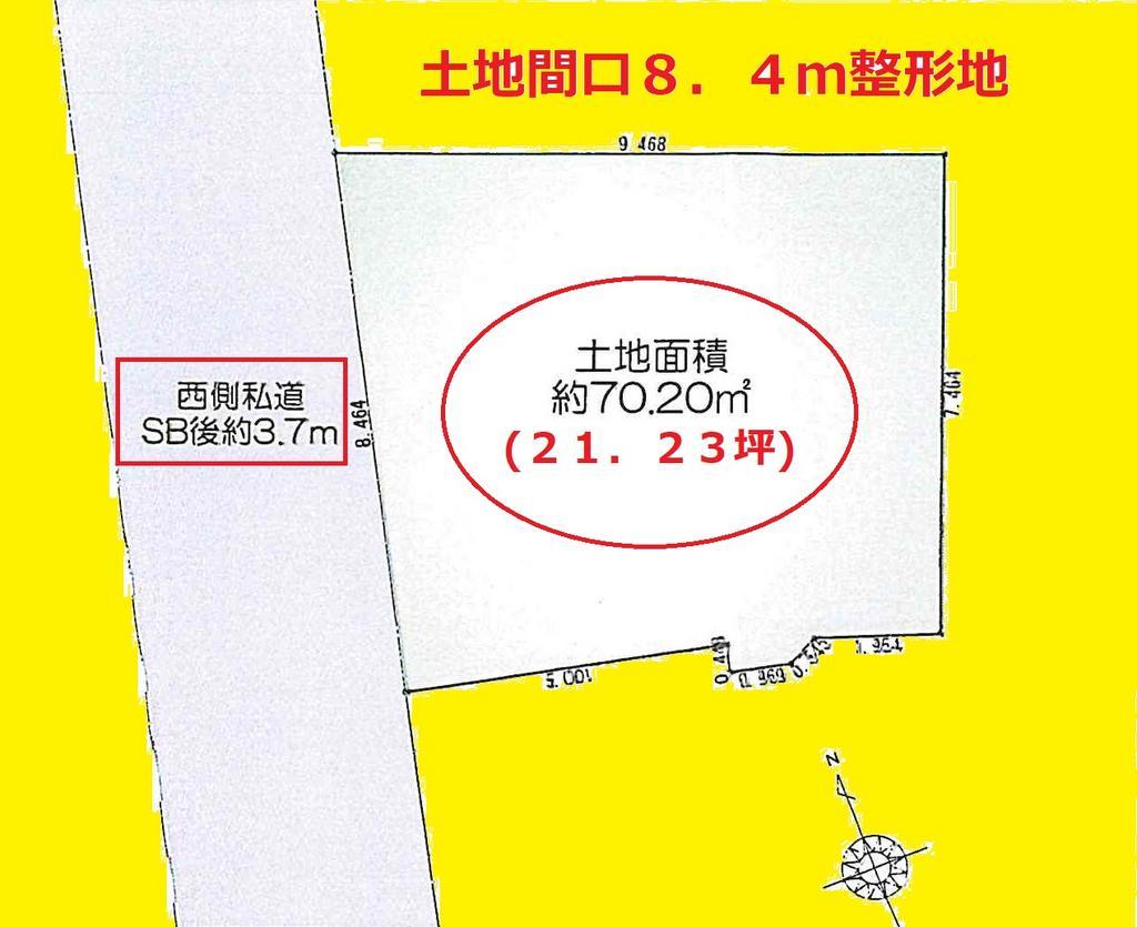 ~上馬高台の売地~土地間口8m整形地 駒沢10分、三茶13分