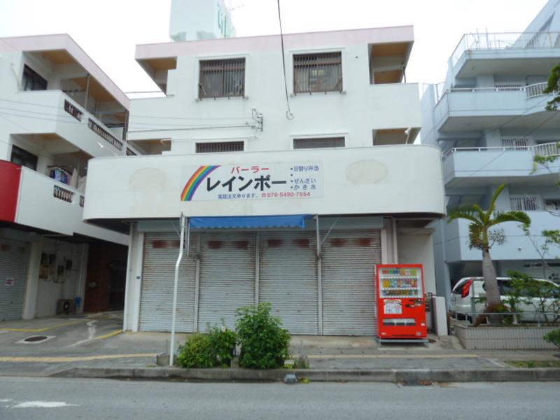 屋富祖入口 2.5万円
