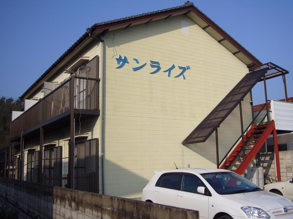 有井 2.3万円