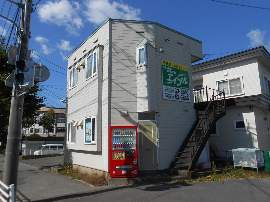 駒場車庫前駅 2.5万円