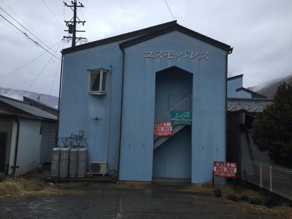辰野駅 1.7万円