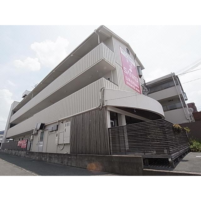 大和高田駅 2.3万円