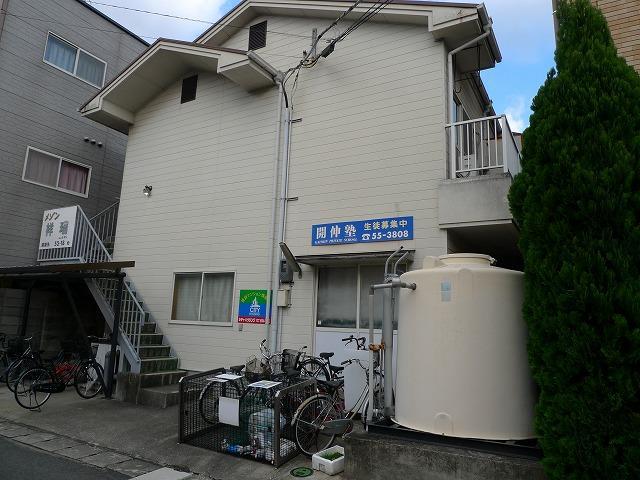 阿波富田駅 1.8万円