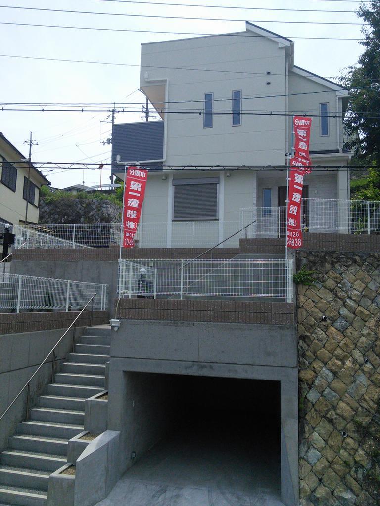 スカイテラス阪急山本