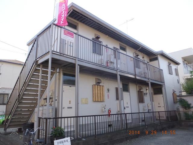 愛甲石田駅 1.9万円