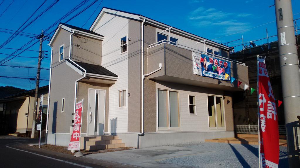 佐野市奈良渕町 全5棟 区画整理地内 多彩なプランです