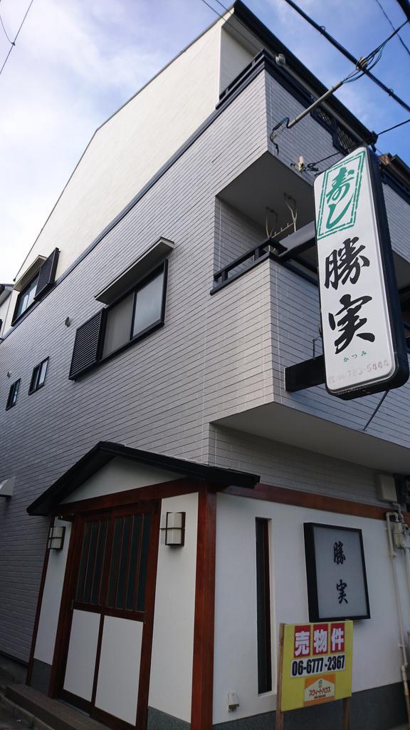 長吉川辺3丁目店舗付住宅