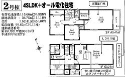 さいたま市南区円正寺第5 2号棟