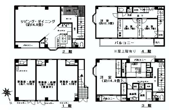 一戸建て 江戸川区