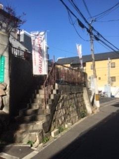 土地 大阪市阿倍野区