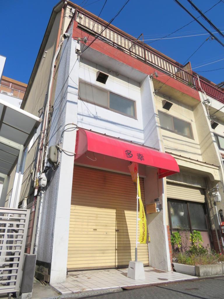 栄町 店舗付き住宅