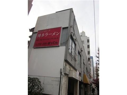 戸越銀座駅 2.3万円