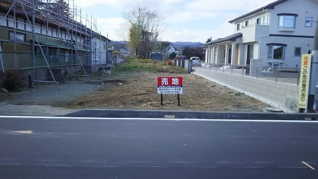売土地:楢葉町下小塙