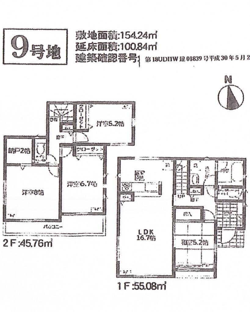 クワイエ山田橋第一 9号棟