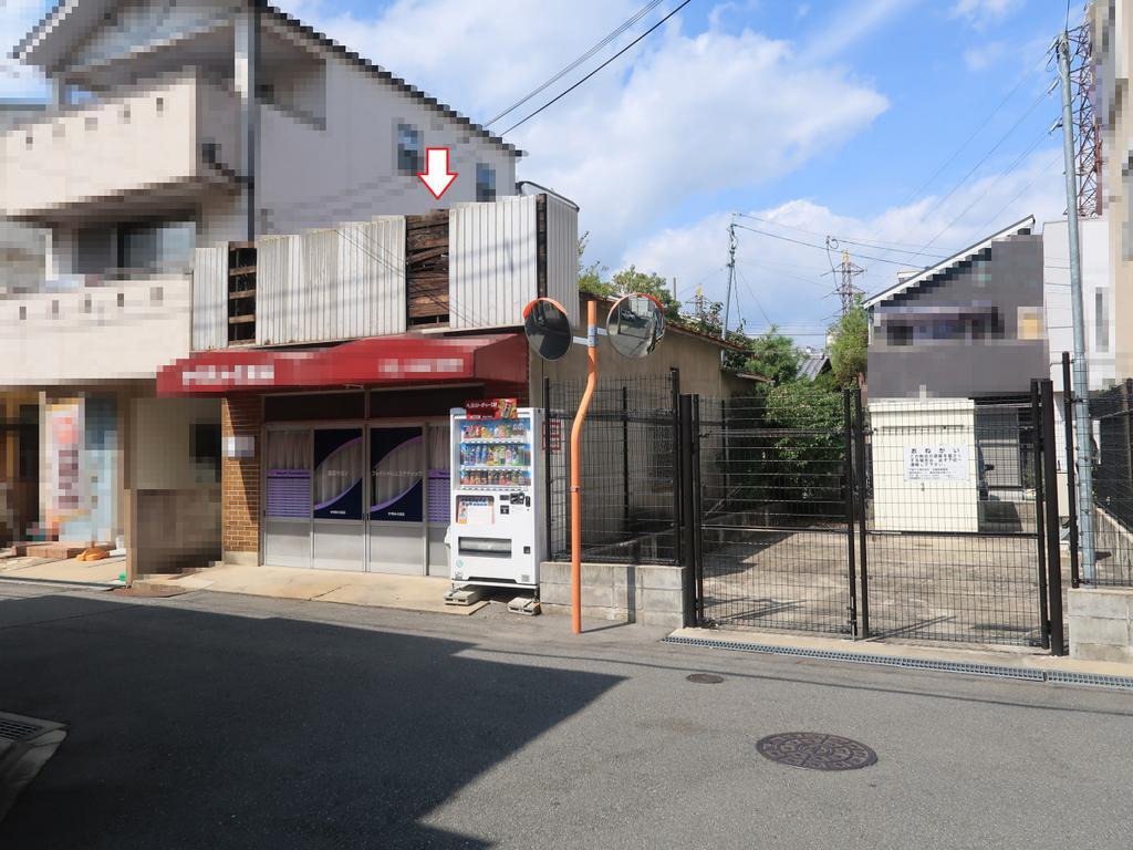 茨木市園田町(売り土地)