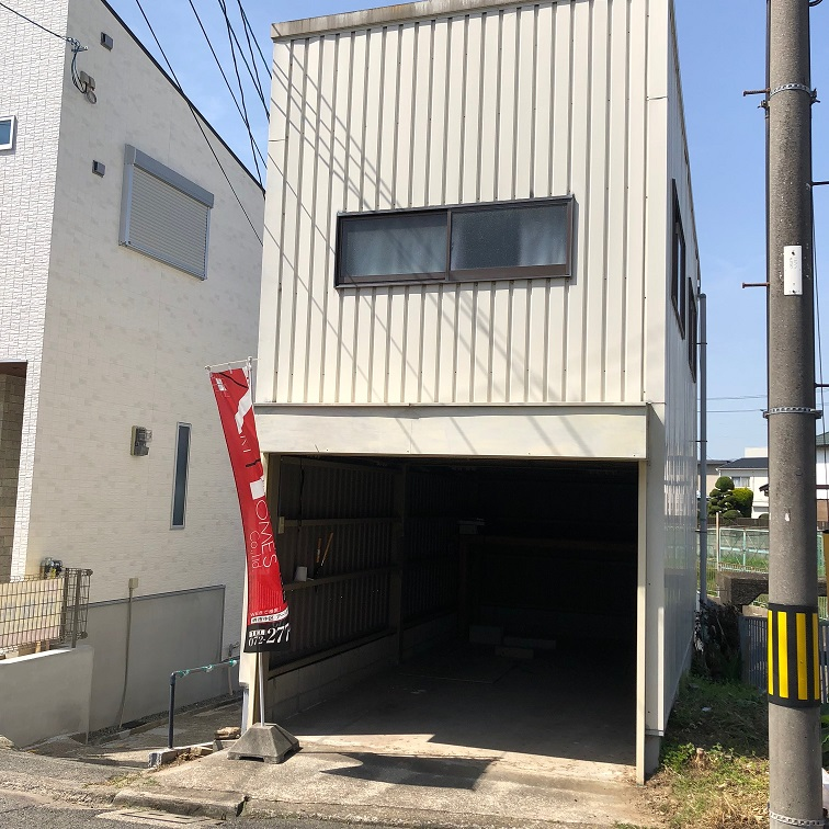ガレージ付倉庫