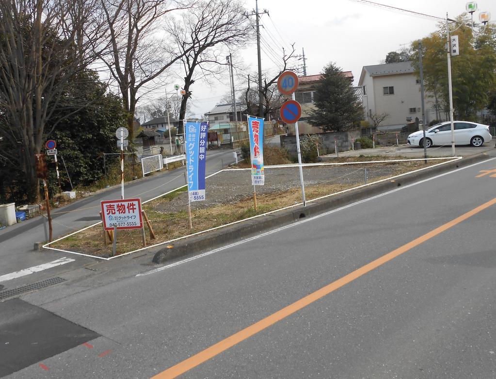 寄居町桜沢