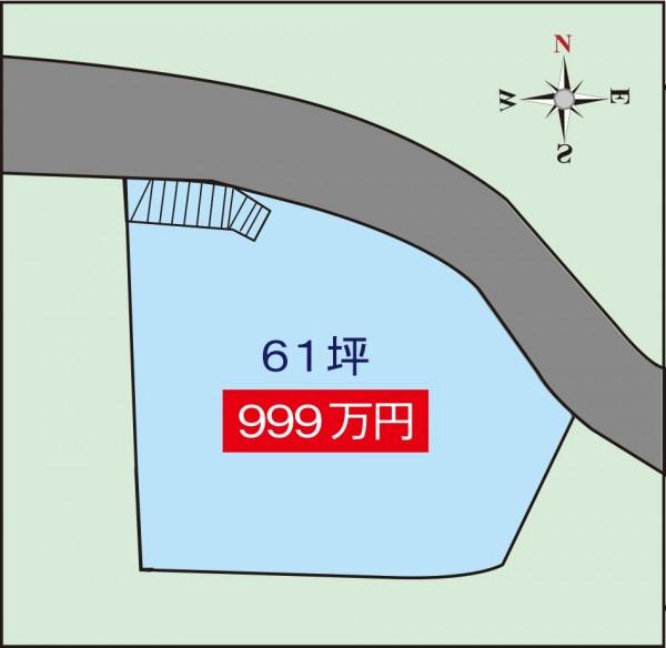 北新町 近鉄生駒駅 徒歩8分