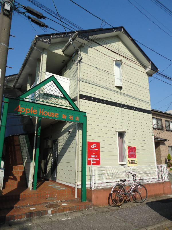東新潟駅 2.5万円
