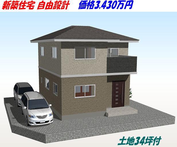 住道 新築住宅