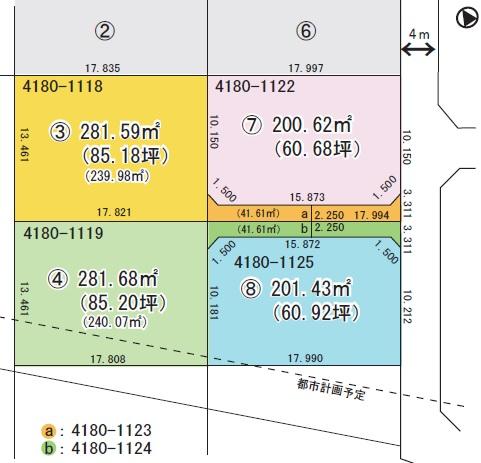 古河市静町第3期全4区画 800万~950万円 4・7・8