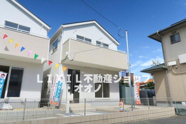 加須市富士見町 新築分譲2-2