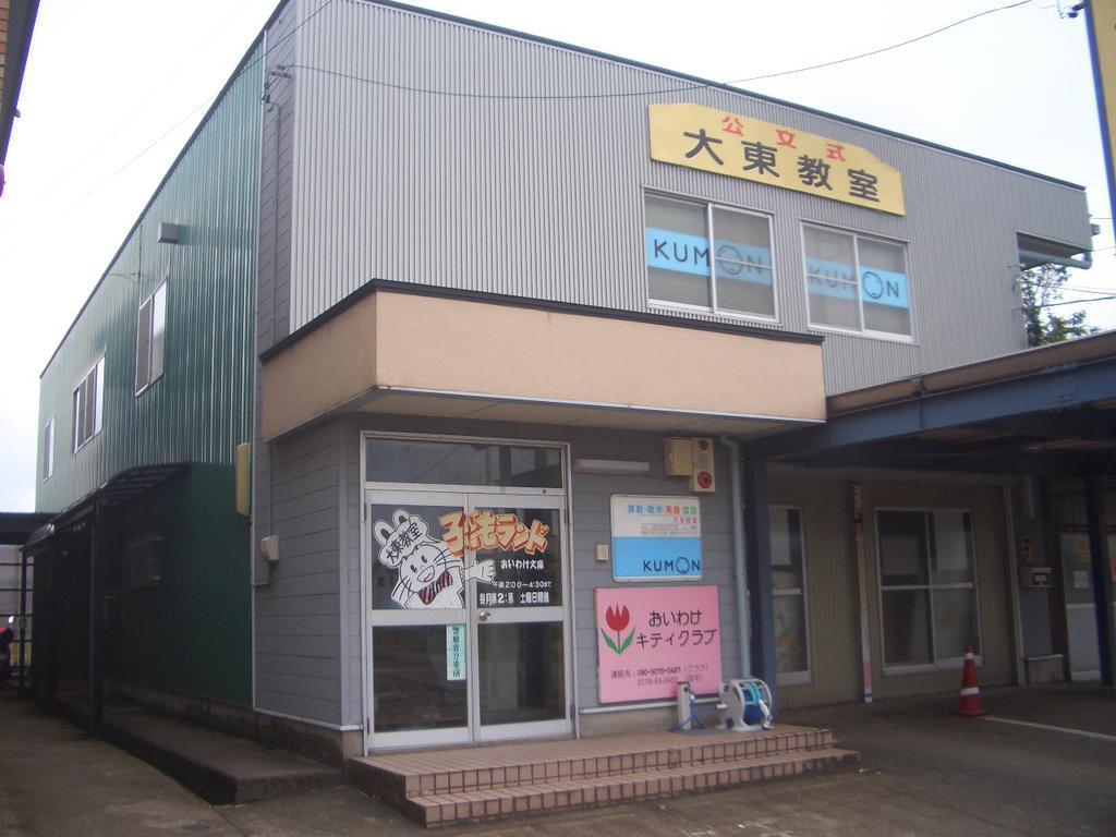 福井駅 2.2万円