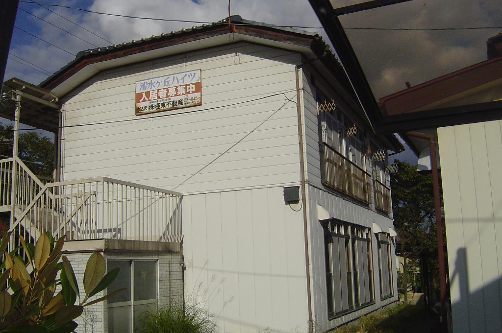 泉駅 2.0万円